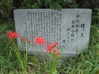 20120927_1_shokyuni.jpg