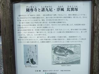 20120927_2_shokyuni.jpg